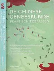 Qigong boekentip - De chinese geneeskunde praktish toepassen.