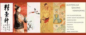 Banner achtedelige Qigong cursus 2020